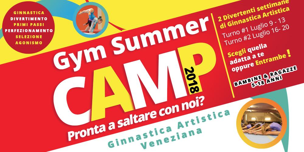 banner_gym_camp.jpg